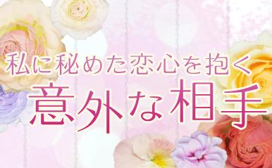 Kogetsu03_eyecatch
