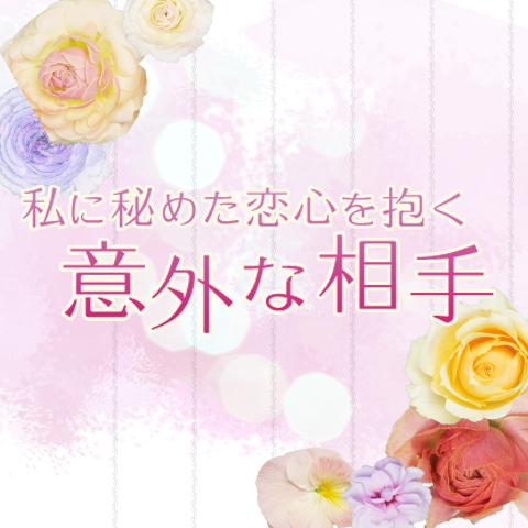 ロマンスの神様ありがとう!ゲレンデの恋は「追突」で始まる!?