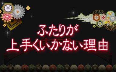 Yamato08_eyecatch