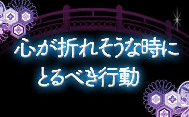 Yamato12_eyecatch