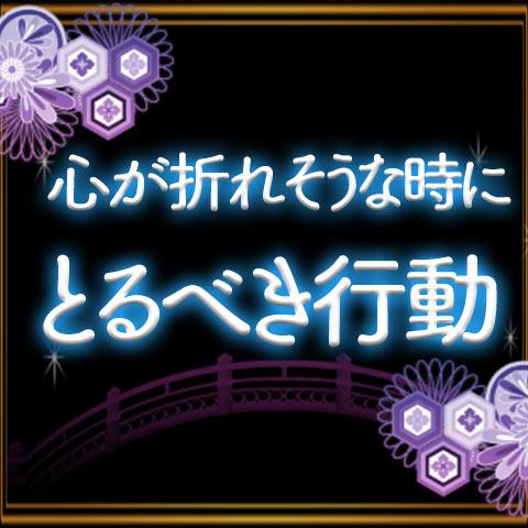 石井ゆかりの星読み テーマ別セレクション『星で「私」を読む』【無料体験版】