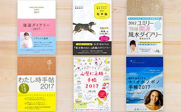 notebook2017