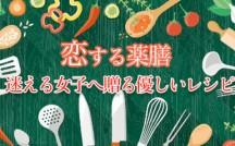 yakuzen_banner