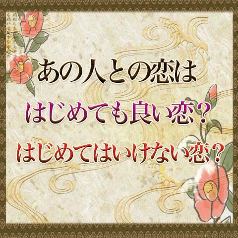恋愛短編小説『恋百色』 第5話「洗濯日誌」