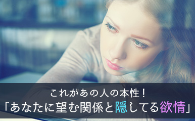 Yamato38_eyecatch