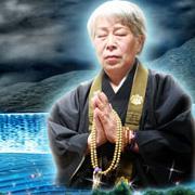 洗心・比叡山の守母