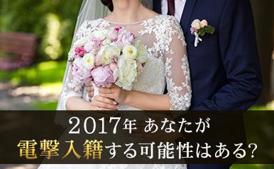 honkaku_iriya01_eyecatch