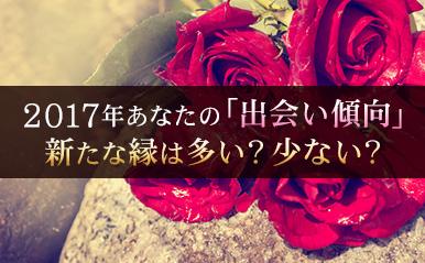 honkaku_tamako01_eyecatch