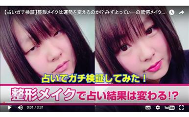 news_2484