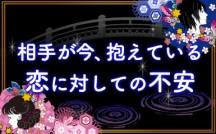 Yamato18_eyecatch