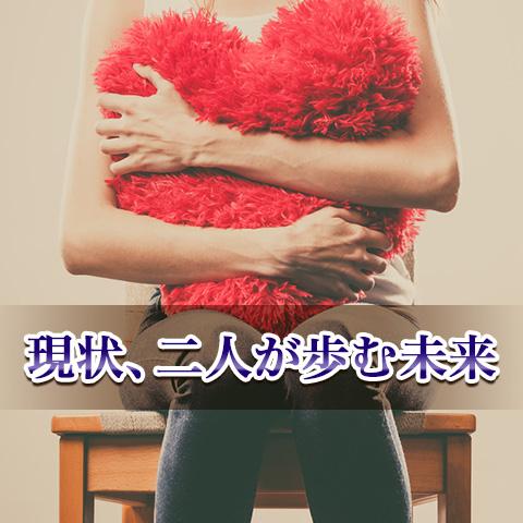 <8/1~7の恋愛運>誕生日でわかる「恋を叶えるための行動」~夏の片思い応援占い【恋占ニュース】