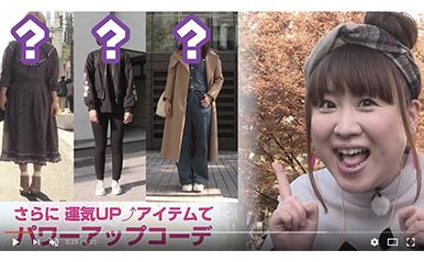 news_2520_3