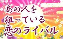Miyoko07_eyecatch