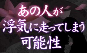 Miyoko11_eyecatch