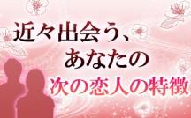 Shunsui07_eyecatch