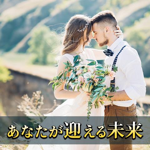 <12月の恋愛運>7月生まれは勝負月!12月生まれはお誘い多数!?【恋占ニュース】