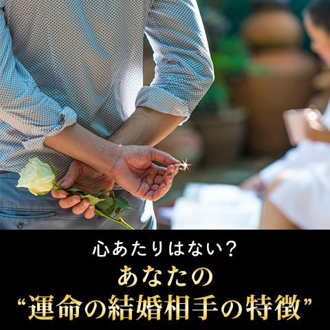二人の関係の劇的変化とその前触れ【無料占い】