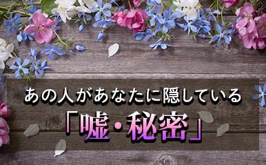 Uechi27_eyecatch
