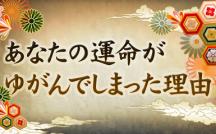 Yamato01_eyecatch