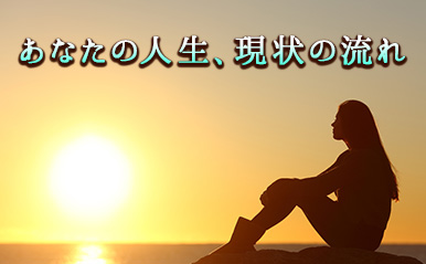 Yamato45_eyecatch
