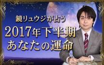 kagami05_eyecatch