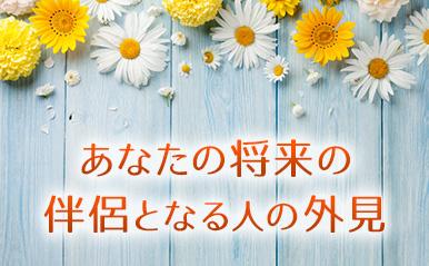 Miyoko21_eyecatch