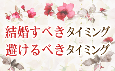 Shunsui11_eyecatch