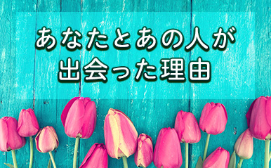 Uechi29_eyecatch