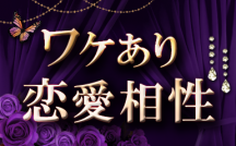 utsukita03_eyecatch