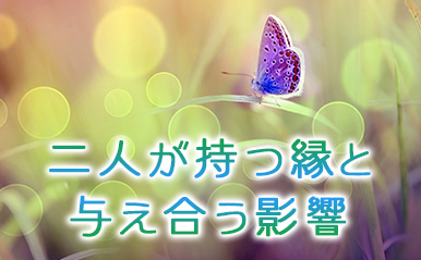 Yamato47_eyecatch