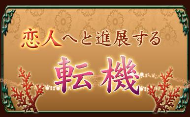 Uechi05_eyecatch