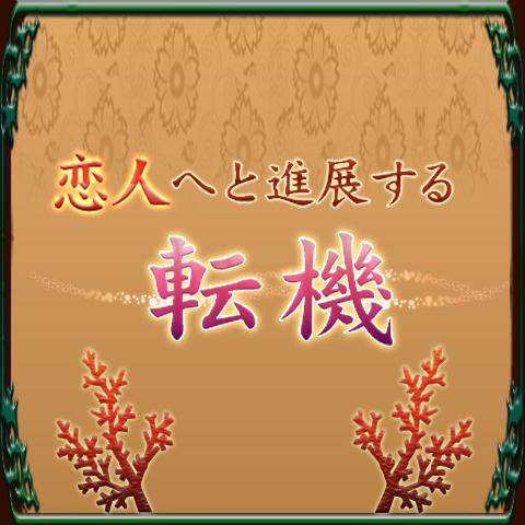 <4/18~24の恋愛運>蠍座は小さな決断が吉!~12星座別・春の片思い応援占い【恋占ニュース】