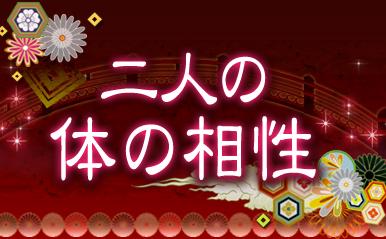 Yamato11_eyecatch