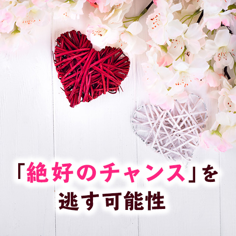 <11/21~27の恋愛運>関係を一歩進めるチャンス到来!~誕生日でチェック!秋の片思い応援占い【恋占ニュース】