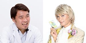 ムンロ王子&木原誠太郎さん
