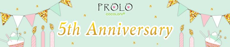 cocoloni PROL05周年記念イベント