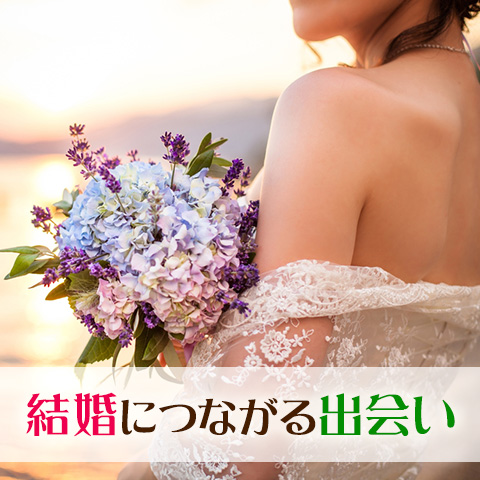 付き合うなら岩手男子、結婚には宮崎男子!? 全国「優良物件」ランキング