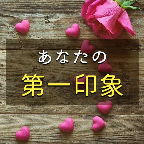 ハンコ王子・ロマくんの教えて!姓名鑑定~僕は漢字に夢中~ 連載一覧