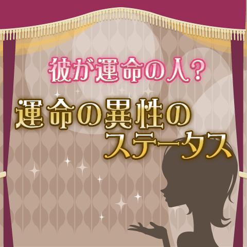 「姫」から放送禁止用語まで!彼との距離が縮まる呼び方12例【恋占ニュース】