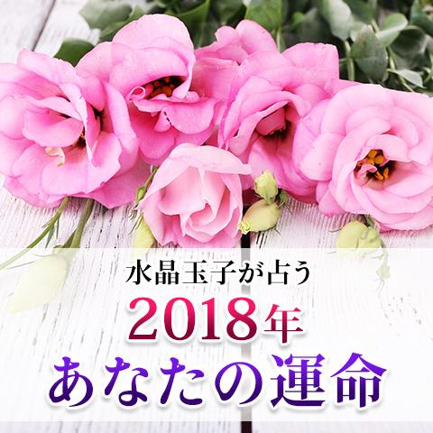 【2/26新月】牡牛座は恋のトラブルにご用心!星座別☆願いを叶える夢のメッセージ