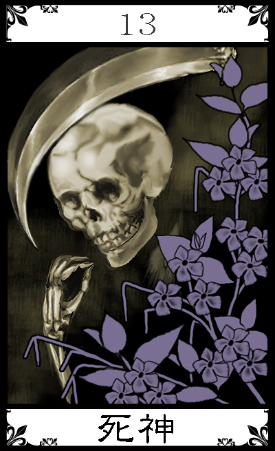 THE DETH:死神