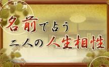 Shunsui04_eyecatch