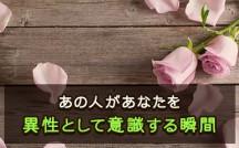 Uechi34_eyecatch