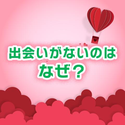 【3/28新月】蠍座は恋のターニングポイント?12星座別☆夢のメッセージ