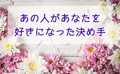 Uechi35_eyecatch
