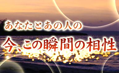 Uechi_07_eyecatch