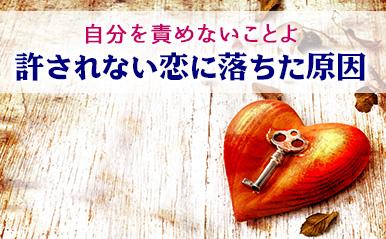 Shunsui20_eyecatch