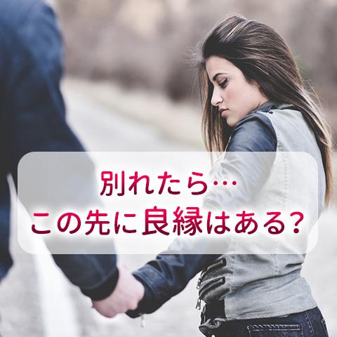 あの人が言えずにいる、あなたとの結婚の意志【無料占い】