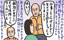 shinsawa1
