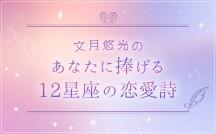 huzukirensai_eyecatch
